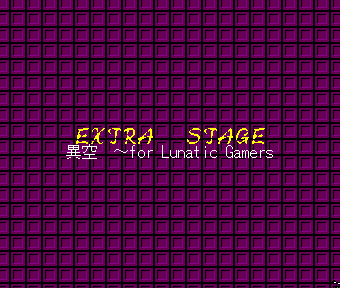 File:Th02stageExtitle.jpg