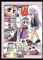 Thumbnail for version as of 20:59, September 17, 2005
