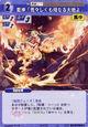 Tenshi2702