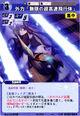 Yukari0515
