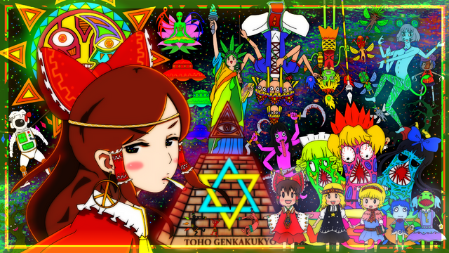 File:TouhouAndLSD.png