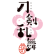 Hanamaru frontpage