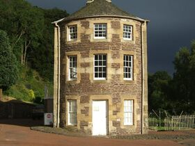 New Lanark Counting House