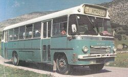 Saracakis SB55