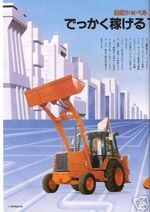 Hitachi BX-70D backhoe brochure - 1986