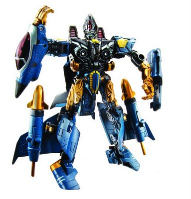 File:Rotf-dirge-toy-deluxe-1.jpg