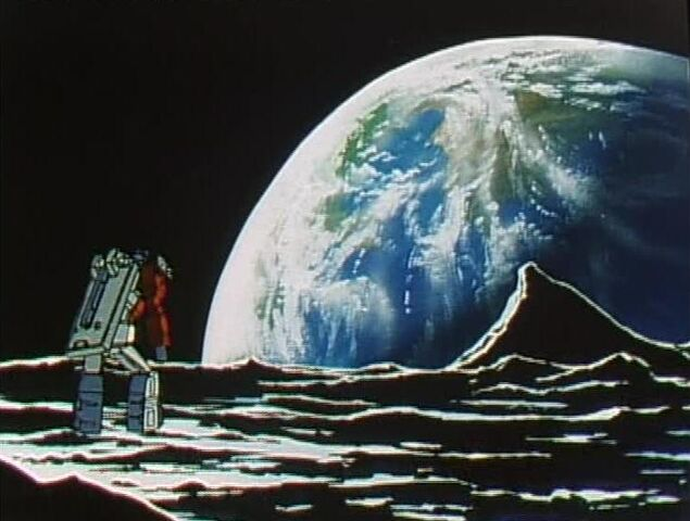 File:Masterforce ep27 GodGinraiEarth.jpg