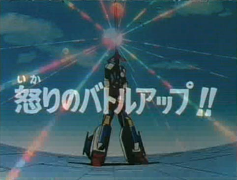 File:Victory - 19 - Japanese.jpg