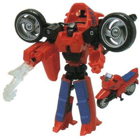 File:G2 Roadrocket toy.jpg