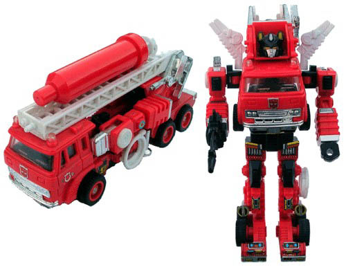 File:G2 Inferno toy.jpg