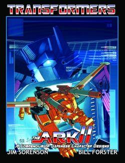 The ark II cover