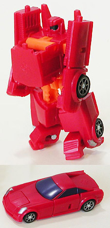 File:Redline-toy.jpg