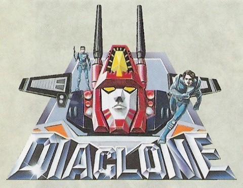 File:Diaclone-GRB logo.jpg