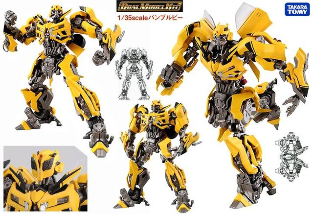 File:Dotm-bumblebee-toy-dmk.jpg
