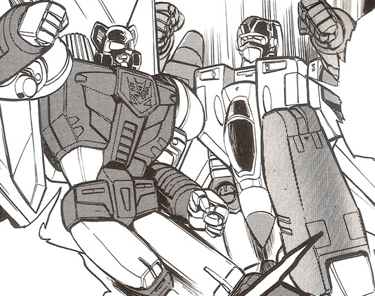 File:Hydra buster manga.jpg