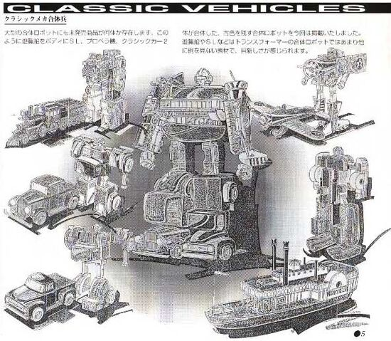 File:ClassicVehicombiner.jpg