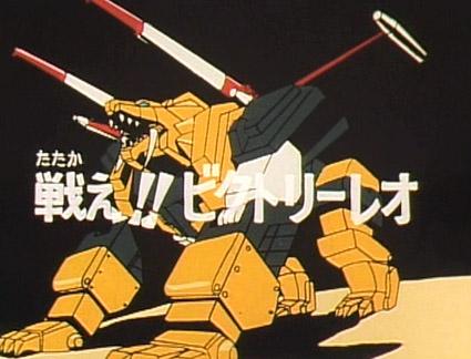 File:Victory - 24 - Japanese.jpg