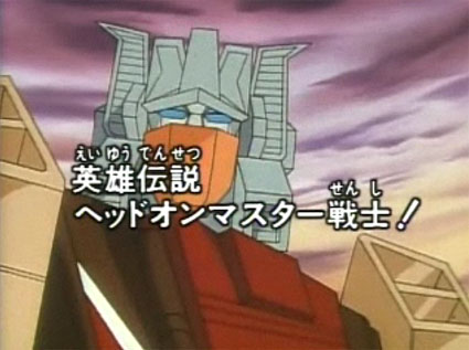 File:The Headmasters - SP03 - Japanese.jpg
