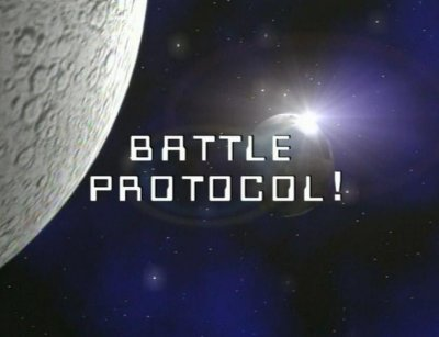 File:Battle Protocol Title Card.JPG