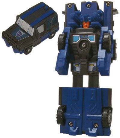 File:G1Crankcase toy.jpg