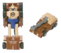 File:G1 Big Shot toy.jpg