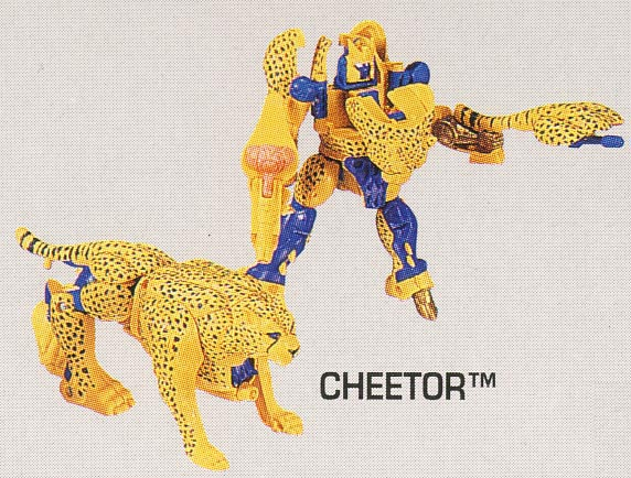 File:Cheetor-preliminarytoy.jpg
