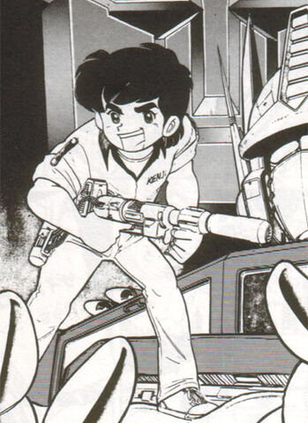 File:Kenji-manga-2.jpg