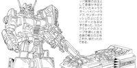 Hyperdrive (Autobot)