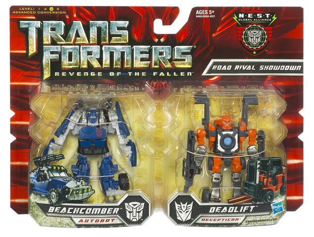 File:Rotf-roadrivalshowdown-toy-scout-pack.jpg