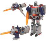 G1 Galvatron toy