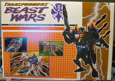File:Shokaract package.jpg