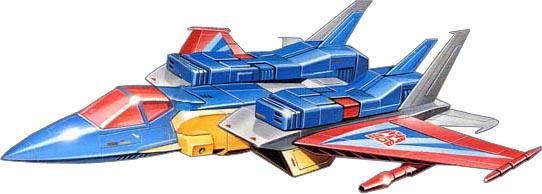 File:Metalhawk jet.jpg