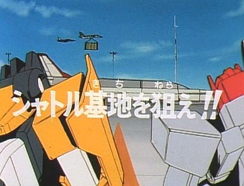 File:Victory - 10 - Japanese.jpg