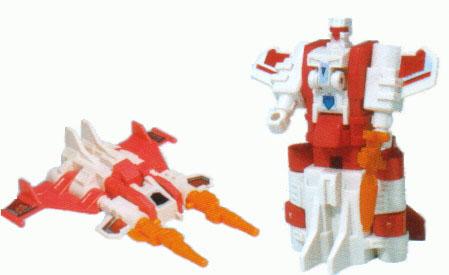 File:G1Strafe toy.jpg
