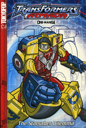 File:Cinemanga armada3.jpg