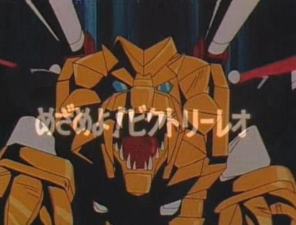 File:Victory - 25 - Japanese.jpg