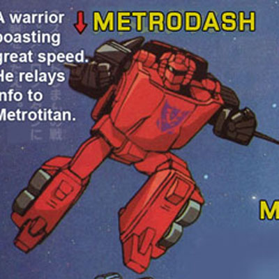 File:ZoneMetrodash1.jpg