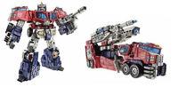 Cybertron Prime toy
