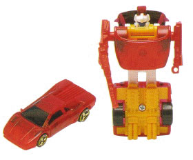 File:G2 Firecracker toy.jpg