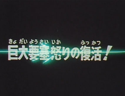 File:Victory - 31 - Japanese.jpg