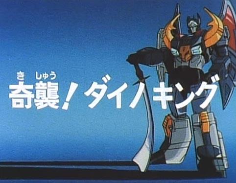File:Victory - 02 - Japanese.jpg