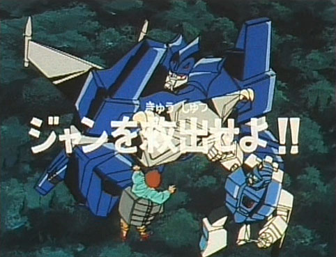 File:Victory - 12 - Japanese.jpg