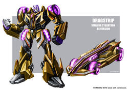 Wfc-dragstrip-1