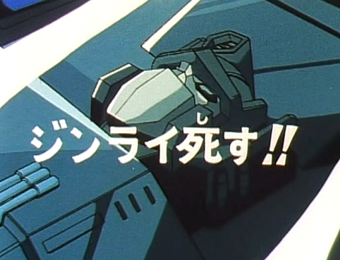File:Victory - 23 - Japanese.jpg