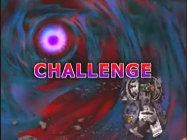 File:Challenge-title.jpg