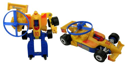 File:G2Leadfoot toy.jpg