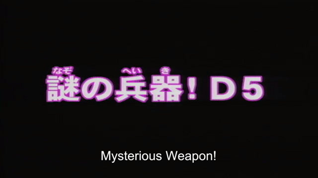 File:Robots in Disguise (2000) - 08 - Japanese.png