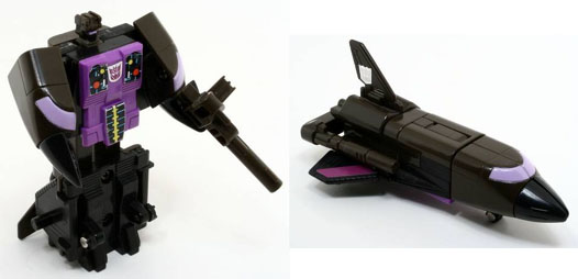 File:G1Blastoff toy.jpg