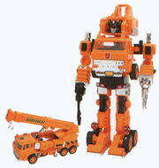 G1 Grapple toy