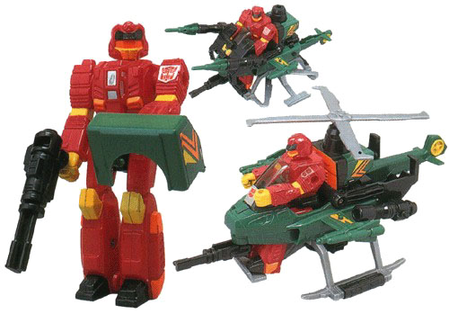 File:G1 Overrun toy.jpg